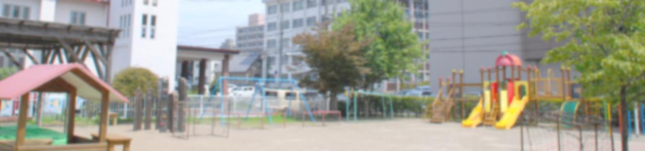 盛岡幼稚園